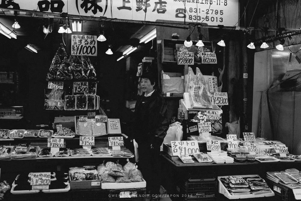 Photographe japon gwendoline noir Lyon France japan-106