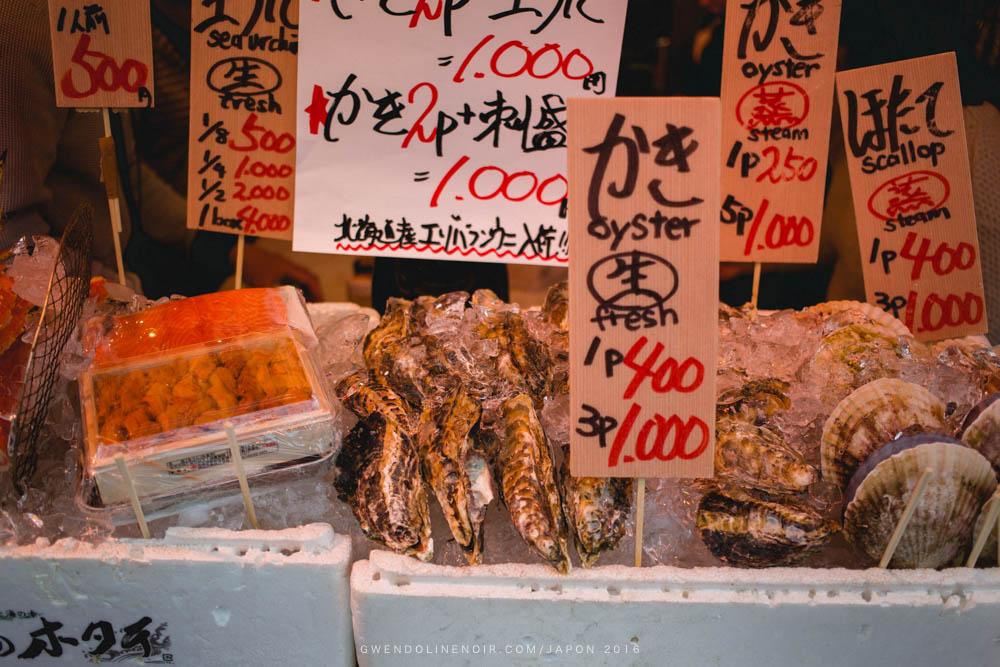 Photographe japon gwendoline noir Lyon France japan-107