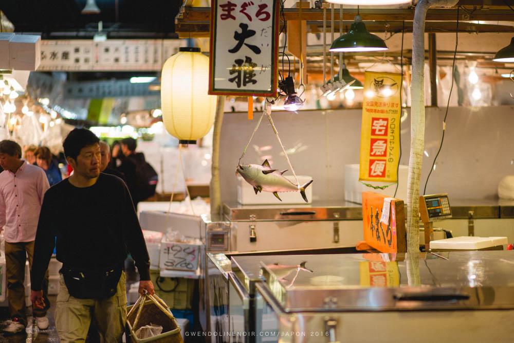 Photographe japon gwendoline noir Lyon France japan-120