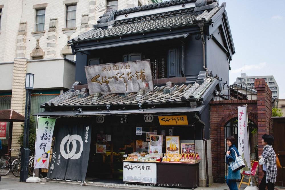 Photographe japon gwendoline noir Lyon France japan-134