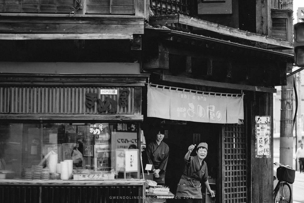 Photographe japon gwendoline noir Lyon France japan-137