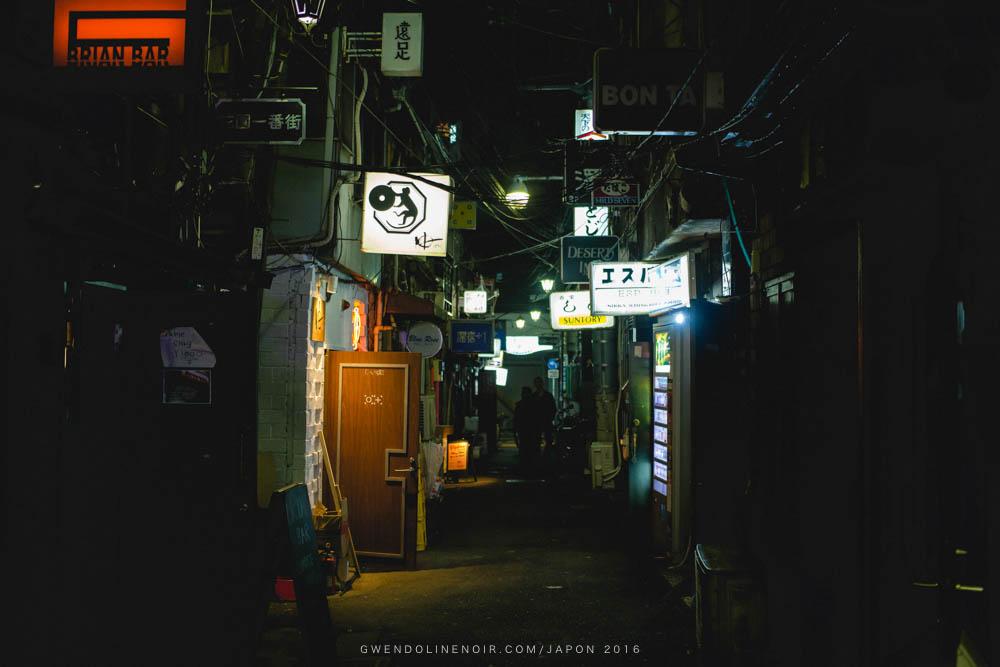 Photographe japon gwendoline noir Lyon France japan-142