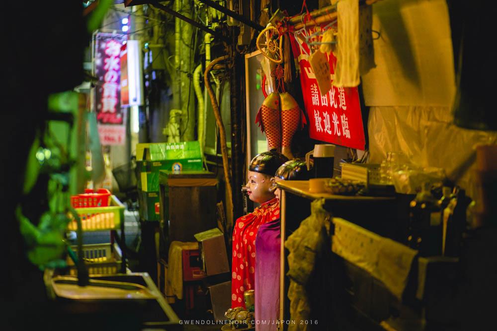 Photographe japon gwendoline noir Lyon France japan-144