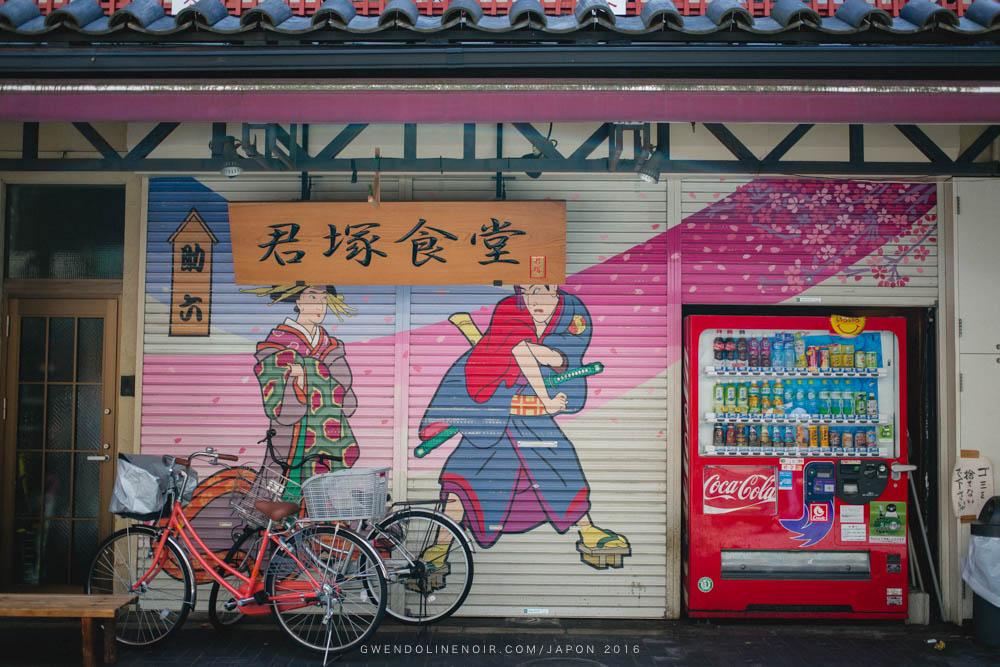 Photographe japon gwendoline noir Lyon France japan-158