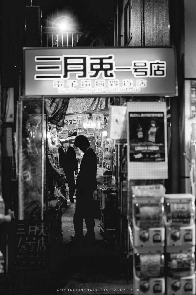 Photographe japon gwendoline noir Lyon France japan-164