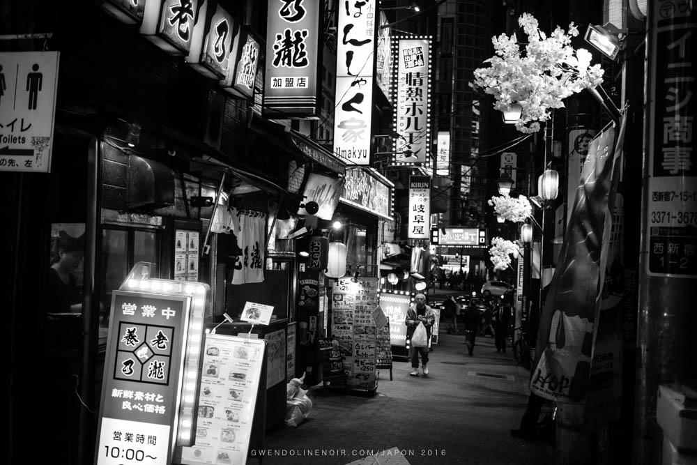Photographe japon gwendoline noir Lyon France japan-25