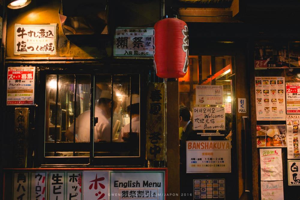 Photographe japon gwendoline noir Lyon France japan-27