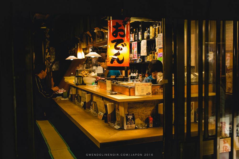 Photographe japon gwendoline noir Lyon France japan-31