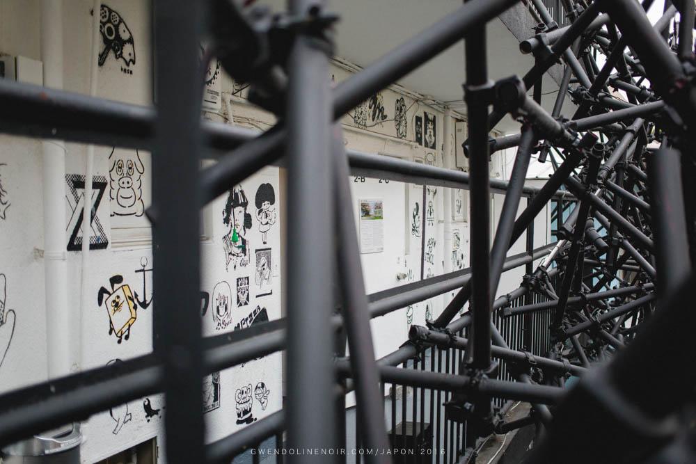 Photographe japon gwendoline noir Lyon France japan-53