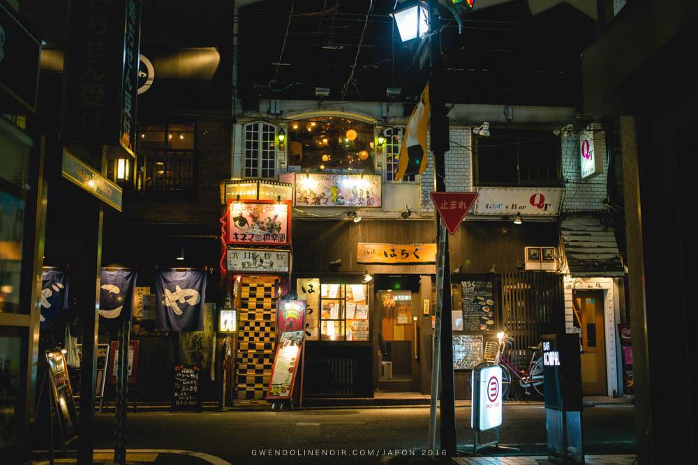 Photographe japon gwendoline noir Lyon France japan-98